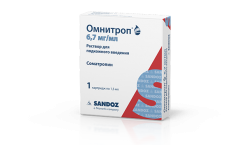 Омнитроп®